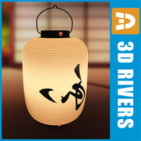 Japanese Harmony lamp by 3DRivers