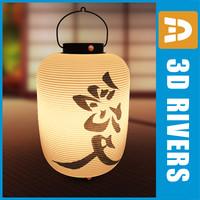 3d oriental lamp love japanese interiors