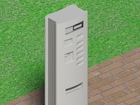 free 3ds model parking meter