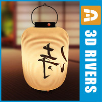 3d oriental lamp samurai japanese interiors model