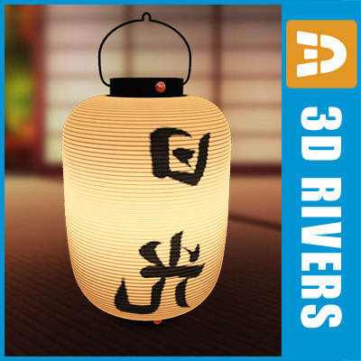 oriental lamp sunlight japanese interiors 3d model
