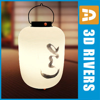 oriental lamp dao japanese interiors 3d model