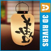 3d oriental lamp kindness japanese interiors