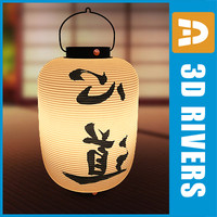 oriental lamp way heart 3d model