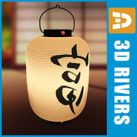 oriental lamp wealth japanese interiors 3d max