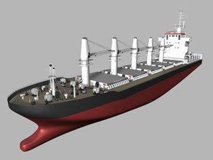 maya bulk carrier ship
