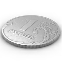 Coin.Russian Rouble. 1 Rouble