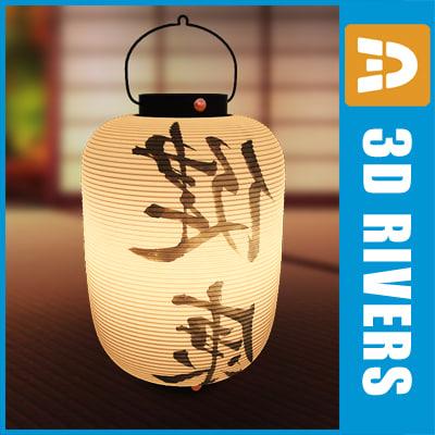 oriental lamp health japanese interiors 3d model
