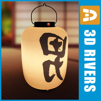 Japanese Man lamp by 3DRivers