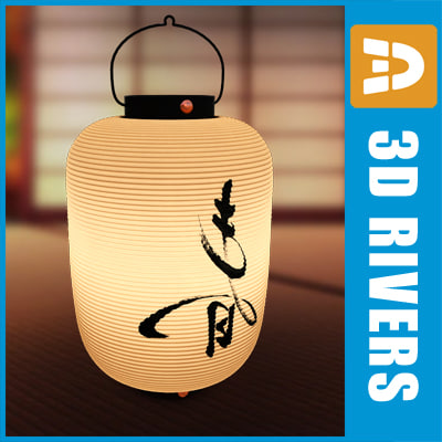 3d model oriental lamp spring japanese interiors