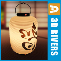 3d oriental lamp intelligence japanese interiors