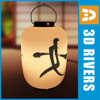 Japanese Woman lamp by 3DRivers