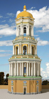 Lavra Bell Tower