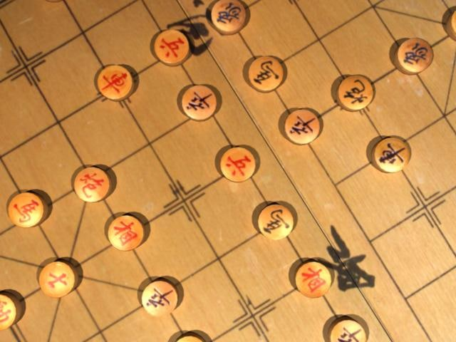 ma chinese chess board