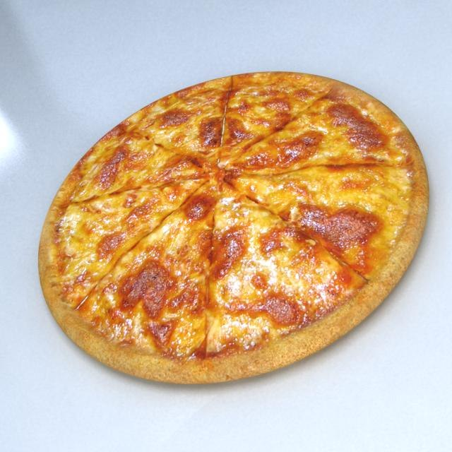 3ds cheese pizza