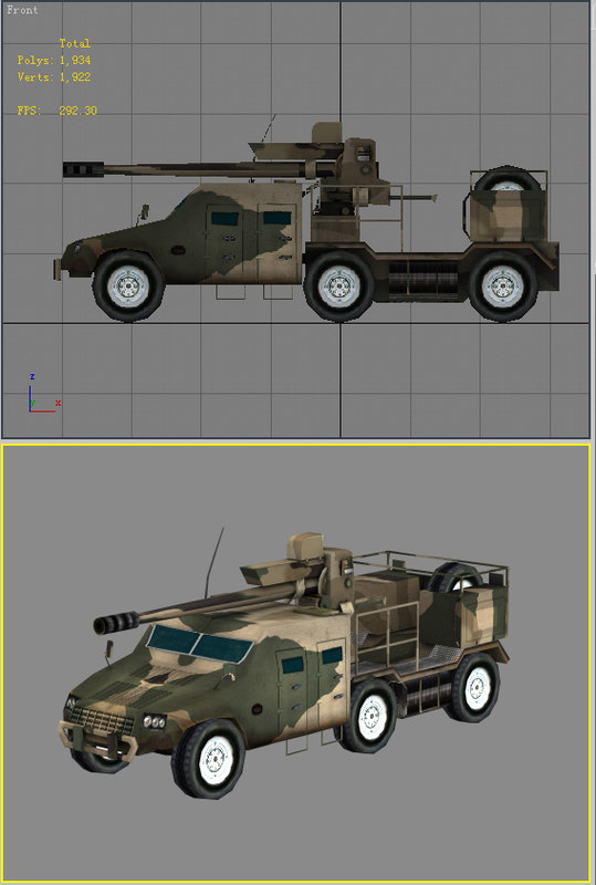 3d model of artillery