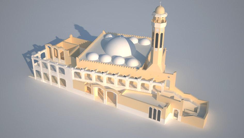 max mosque