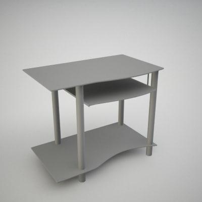maya small computer table