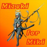 mizuki character miki2 poser 3d pz3