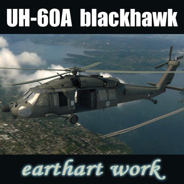 uh-60 black hawk helicopter 3d model