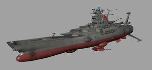 free ma model space battleship yamato