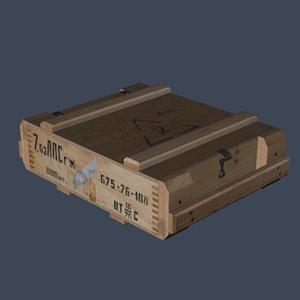 7 62x54r ammo box 3ds