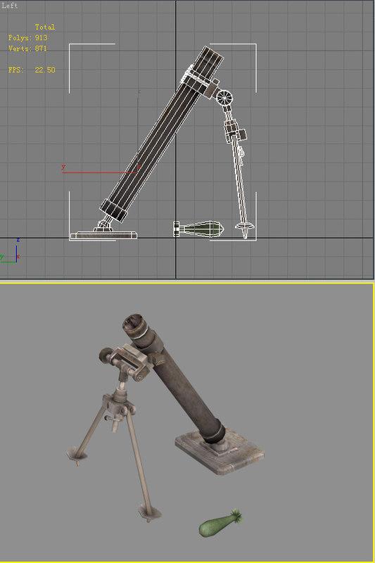 3ds artillery