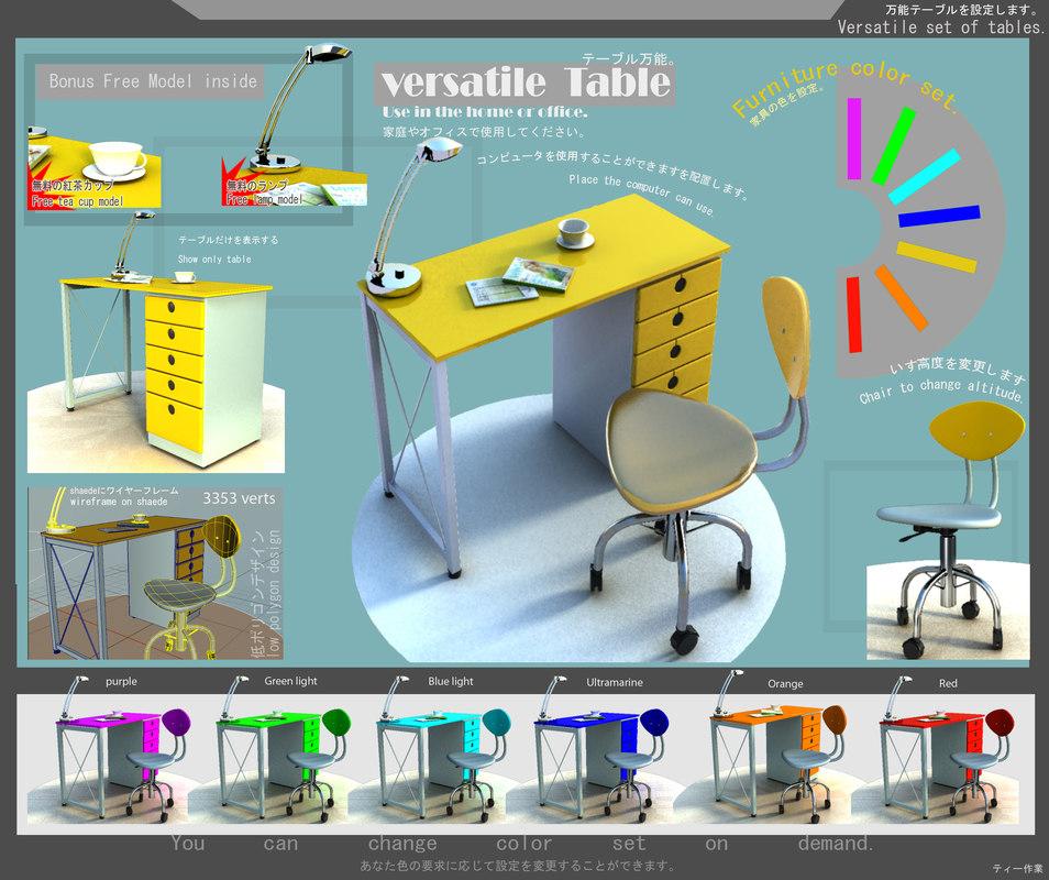table versatile japanes style 3d model