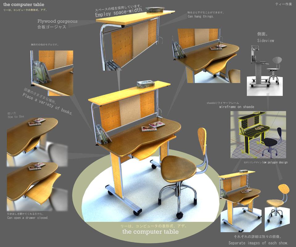 3d obj table versatile japanes style