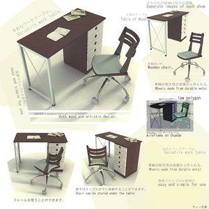 3d model table versatile japanes style
