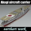 Akagi WW2 Japanese aircraft carrier (1935-1942)