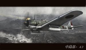 3d nakajima hayabusa fighter model