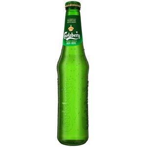 beer bottle carlsberg c4d