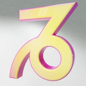 capricorn zodiac sign 3d max