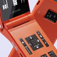Mobile phone [N705i(japan model)]