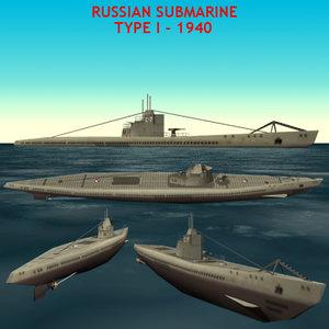 3d russian s-7 1941 submarine model
