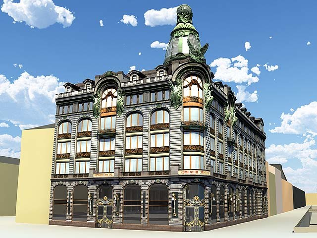 building zinger house 3d max
