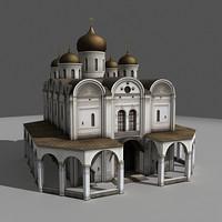 Arhangelskiy Cathedral