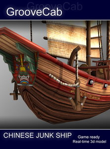 3d model chinese junk ship