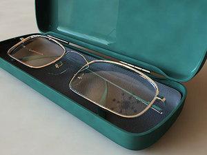 maya eye glass