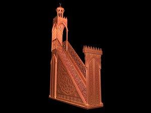 3ds max menbar mosque