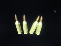 free c4d model bullet shell