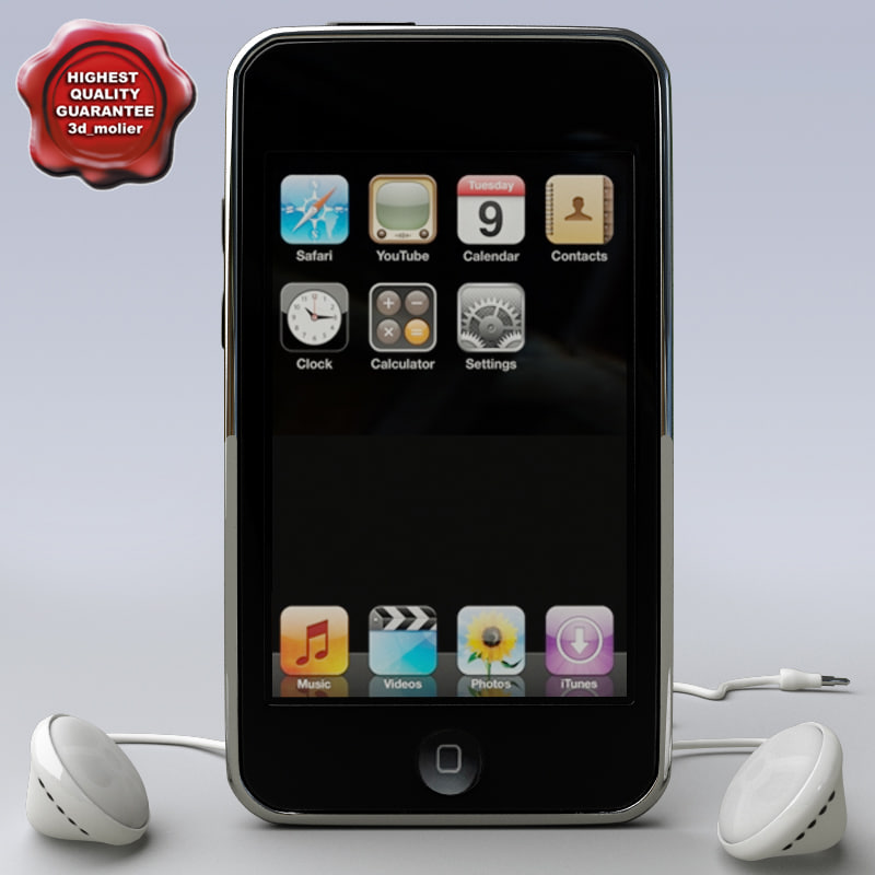 3ds max ipod touch