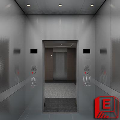 elevator lobby x