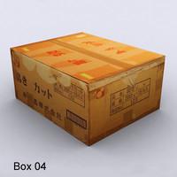 3dsmax cardboard box