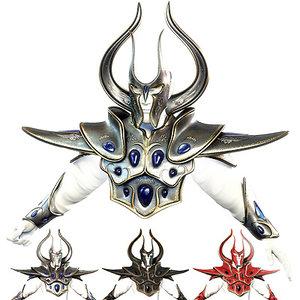 s fantasy armor