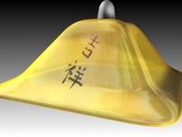chandelier asian 3d model