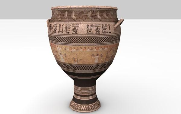 3d model of vaso 1