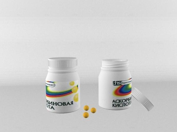 jar vitamins 3d model