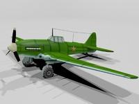 3d model modeled